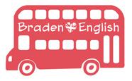 Braden English